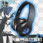 black-rock-shooter-bluetooth-headphone-01