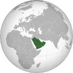 250px-Arabian_Peninsula_(orthographic_projection)