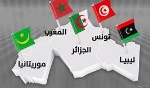 وحدة المغرب دول واعلام