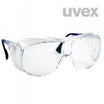 anade-gafas-seguridad-uvex