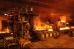 siderurgia