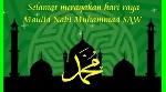 Maulid-Nabi-Muhammad-SAW-2015-640x355