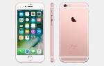apple-iphone-6s-2016-ios-ios-10-gallery-img-4-101016