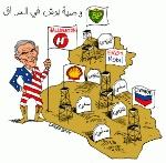 george-w-bush-legacy-in-iraq