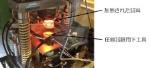 熱間鍛造シミュレータ