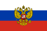 Flag_of_Commander-in-chief_of_Russia.svg