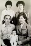 Тая семья