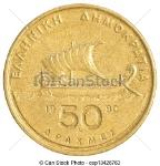 מטבע-יווני-ישן-50-דרכמות-תמונת-סטוק_csp13426763