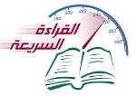 انواع القراءة.jpg124536024537