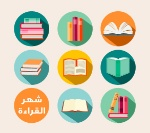 reading-month