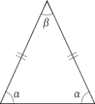 -triangolo-isoscele