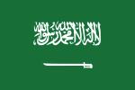 250px-Flag_of_Saudi_Arabia.svg