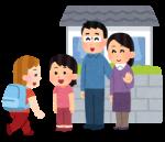 homestay_japan