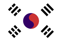 Flag_of_the_Provisional_Government_of_the_Republic_of_Korea.svg