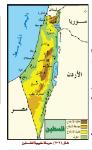فلسطين1