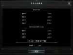Screenshot_20190102-141945