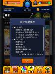 Screenshot_20190102-142538
