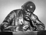 Н.А. Андреев Ленин пишущий
