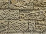 stone_texture_wall_221539_l