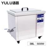 Industrial-m-quina-de-limpieza-por-ultrasonidos-38L-placa-de-circuito-del-bloque-del-motor-partes.jpg_640x640