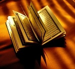 289px-Opened_Qur'an