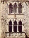 250px-Trogir-_Palača_Cipiko,_detalj_pročelja