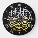 allah_alhamdulillah_islam_muslim_calligraphy_large_clock-r7dfe8ff2503749d697523eb5e0426e9c_fup13_8byvr_540