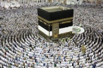 specials-islam-Mecca-fanack-AFP1024PX