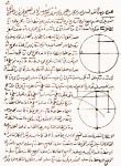 Khayyam-paper-1stpage