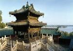 Baoyunge