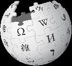 1122px-Wikipedia-logo-v2.svg