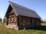 1200px-Russia-Suzdal-MWAPL-House_of_Poor_Peasant-1