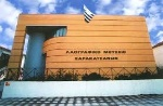 Μουσείο Σαρακατσάνων