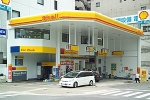 300px-GasStationHiroshima
