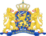 State_coat_of_arms_of_the_Netherlands.svg