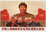 250px-Cultural_Revolution_poster
