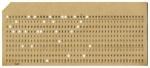 X6300.2012-03-01