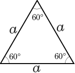 150px-Equilateral_Triangle.svg