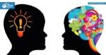 Cualidad-del-líder-del-futuro-Inteligencia-cultural