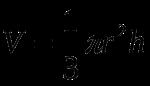 konus-3-300x172