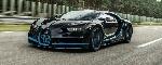 Bugatti-Chiron-2017-1600-1c-1800x728