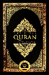 TheClearQuran_GoldFoil_front__45005.1527014317.1280.1280